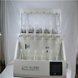 QYZL-6B实验蒸馏仪6位