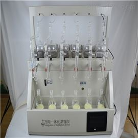 SHQYZL-6B一体化蒸馏装置带称重