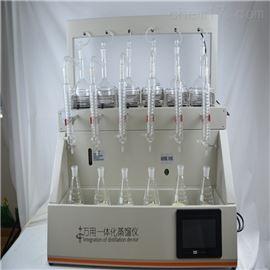 QYZL-6B实验室常压蒸馏装置