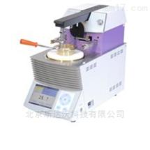 aco-8 型自动克利夫兰开口杯法闪点测定仪aco-8 型