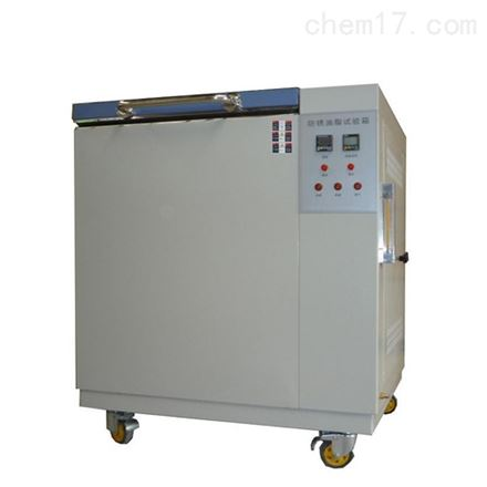 FX-100防銹油脂濕熱試驗箱