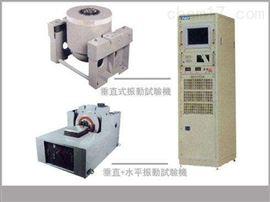 K2 Sprint日本IMV振动控制器
