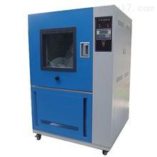 SC-500砂塵試驗箱廠家