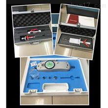 IP防護等級IP1X-4X防塵試具
