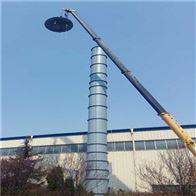 安装烟囱脱硫塔防腐刷漆美化刷航标
