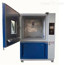 SC-020防塵試驗室IP5X-6X
