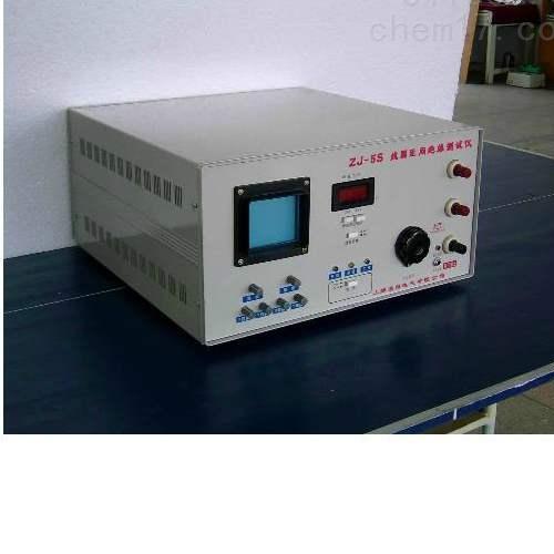 ZJ-5S 电机匝间耐压试验仪