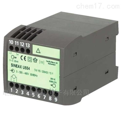 单功能功率变送器SINEAX P530