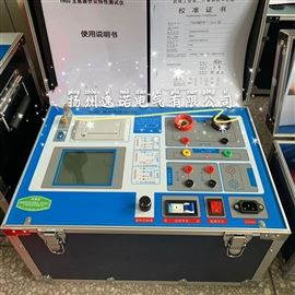 YN-HG多功能互感器特性测试仪