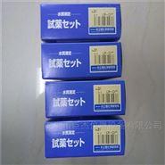 日本共立LR-CR6+六价铬试剂