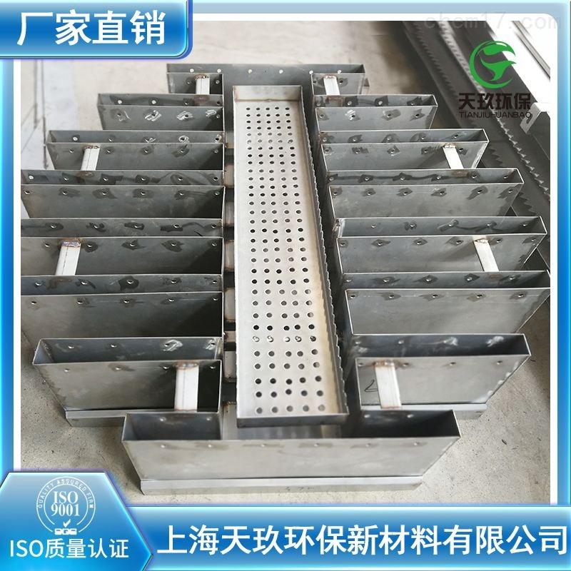 槽式分布器