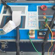互感器综合测试设备