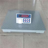 SCS-1000kg带打印电子地磅-1吨电子平台秤带小票打印