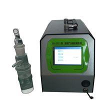 LB-2111撞击式微生物采样器可配吸收瓶