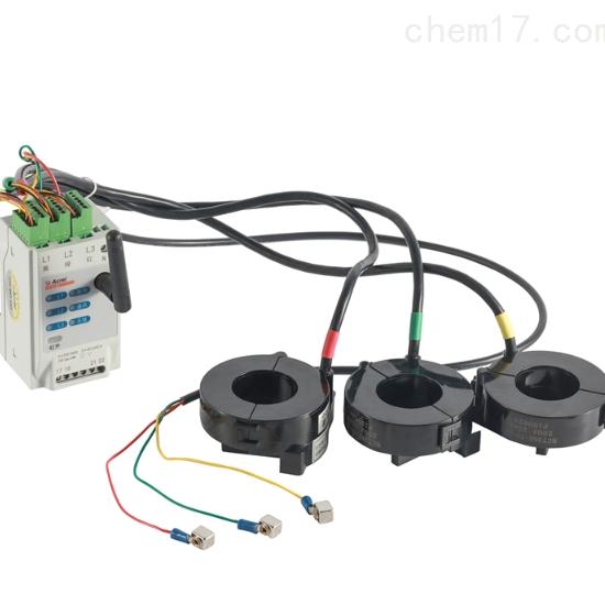 企業污染治理設施用電監管系統