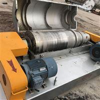 卧式螺旋低价出售节能环保二手污水处理用卧螺离心机