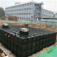 佳木斯地埋式消防水箱