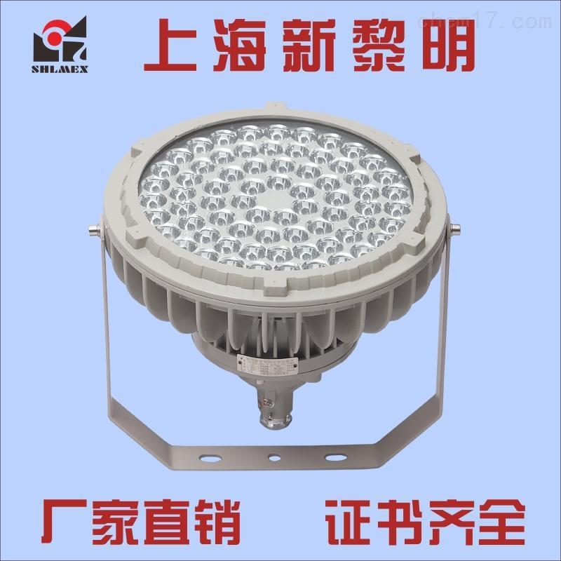 8米加油站专用led防爆照明灯免维护节能灯