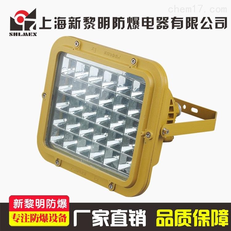 *医药led免维护节能灯50wled灯