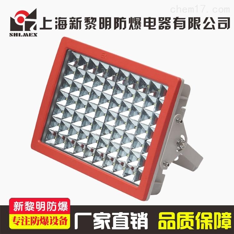 方形led防爆泛光灯