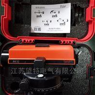 五级承装设备-水准仪