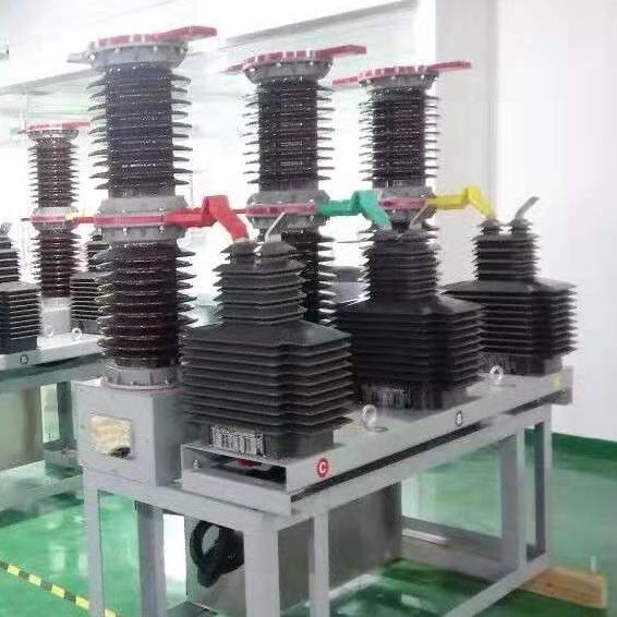 35KV智能真空断路器ZW7-40.5开封市