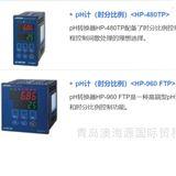 HE-960CW日本倔场HORIBA电导率仪(测量仪)HE-960HI