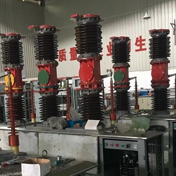 35KV电站真空断路器ZW7-40.5/630A郑州