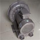 VFZ601A-4Z  2.3KW原裝進口富士FUJI鼓風機 VFZ601A-4Z