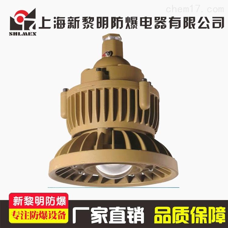 太原市大功率煤矿照明灯50wled防爆灯特种灯