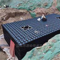 PP模块雨水收集系统模块施工注意事项