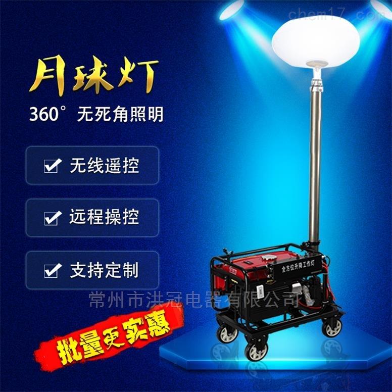 移动遥控升降月球灯2X1000W防眩目应急灯