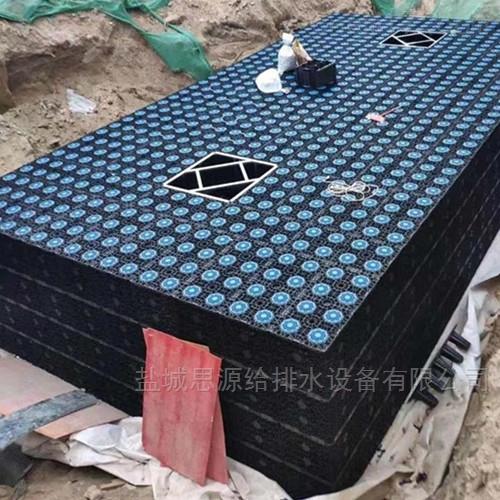 pp模块-雨水收集池工程做法是怎样的