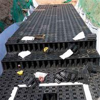 现场安装南方地区雨水收集系统的具体设施