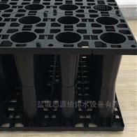 PP模块PP模块雨水收据系统的设计方案