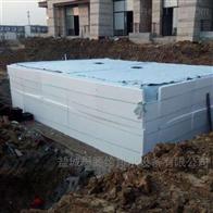 现场组装杭州雨水收集和利用系统厂家