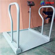 輪椅體重秤1.0*1.0m/300kg價格