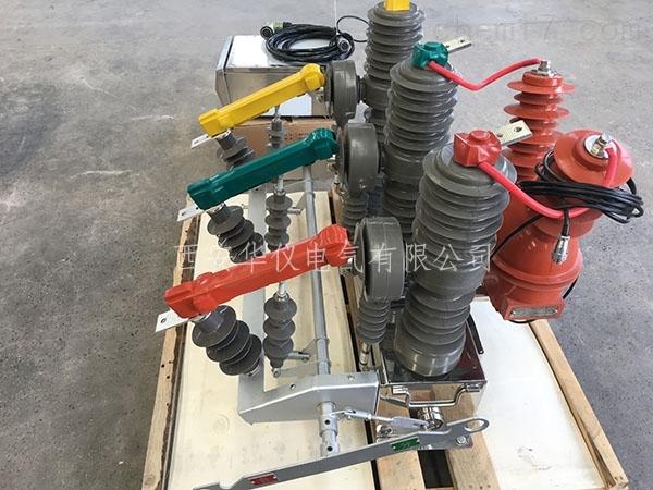 银川ZW32-12柱上高压断路器现货