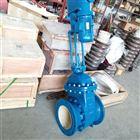电动耐磨陶瓷排渣阀