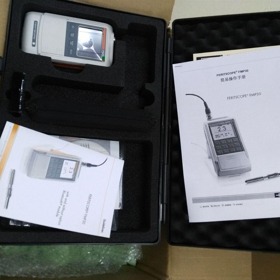 FeritScope FMP30(铁素体含量测试仪)现货