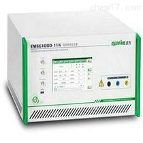 EMS  61000-11K周波跌落发生器