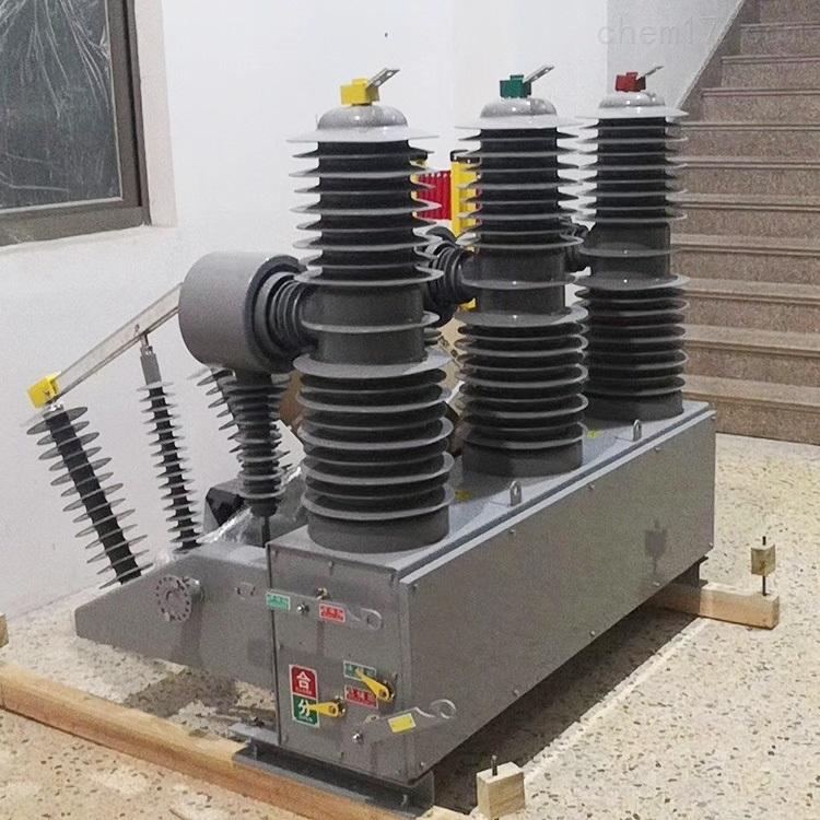 户外高压ZW32-40.5/630A断路器35KV电站型