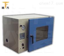 真空干燥箱DZF系列