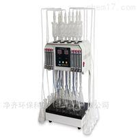 GL-208GL高氯COD消解器(水質分析)
