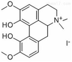 碘化木兰花碱标准品现货供应