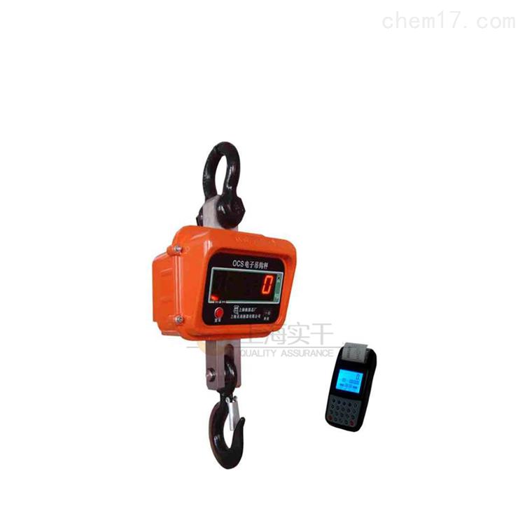 带打印智能电子吊秤,耐高温电子磅秤
