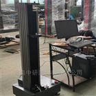 微机控制弹簧拉力试验机