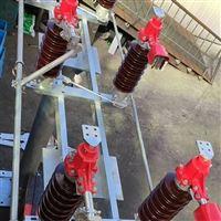 厂家直销630A电站型高压隔离开关
