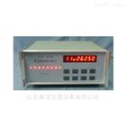 LGY-Ⅲ型多功能智能流速仪