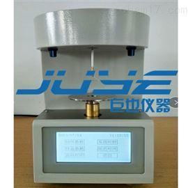 拉起液膜法表面张力测定仪